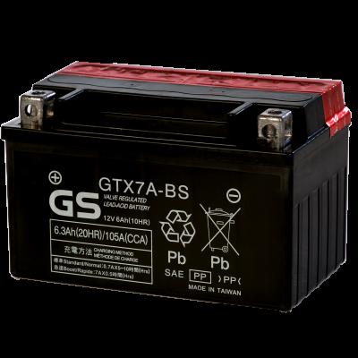 Yuasa GS GTX7А-BS