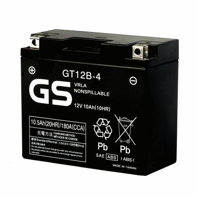 GS Yuasa GT12B-4