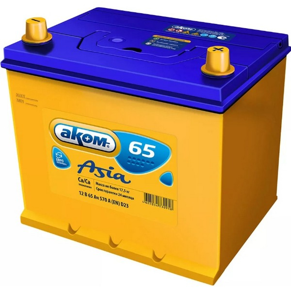 Аккумулятор АКОМ ASIA 65 А/ч ОБР EN 570 65D23L