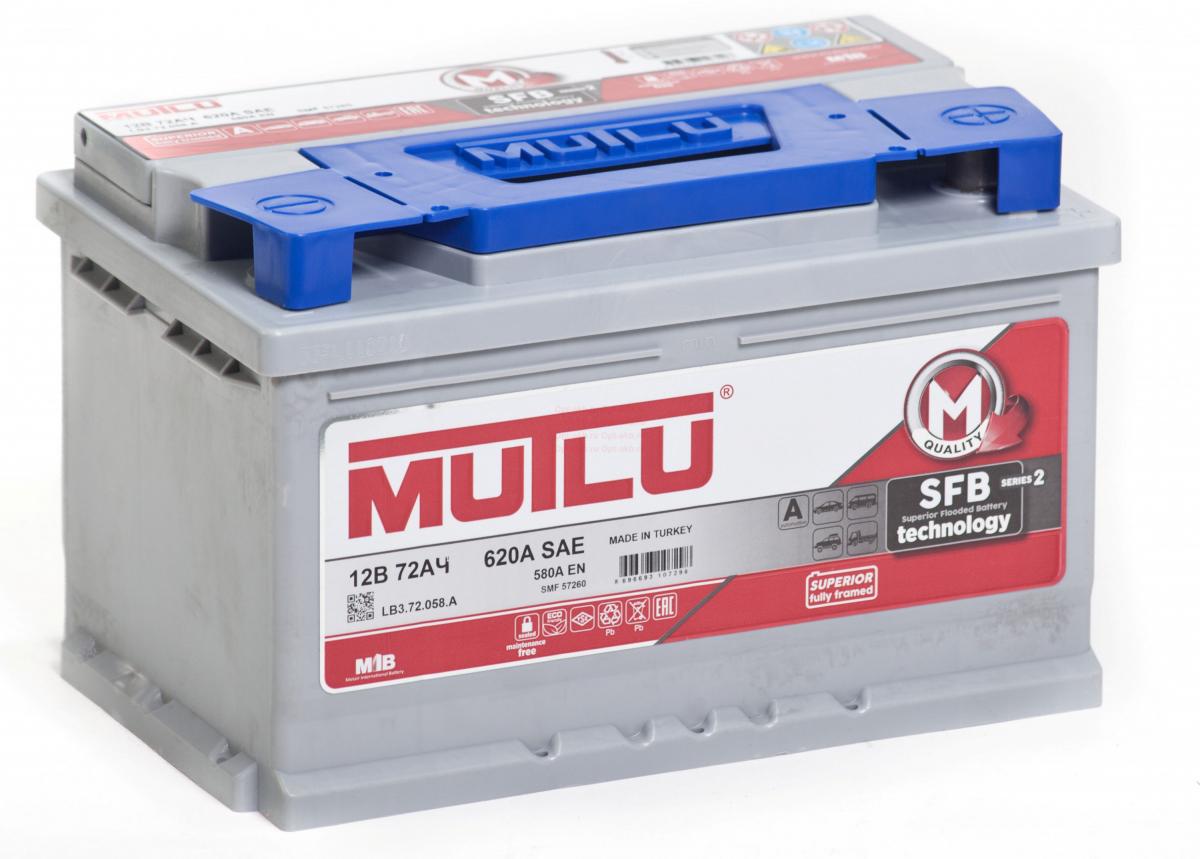 Аккумулятор MUTLU SFB 72 А/ч ОБР EN580 низк.