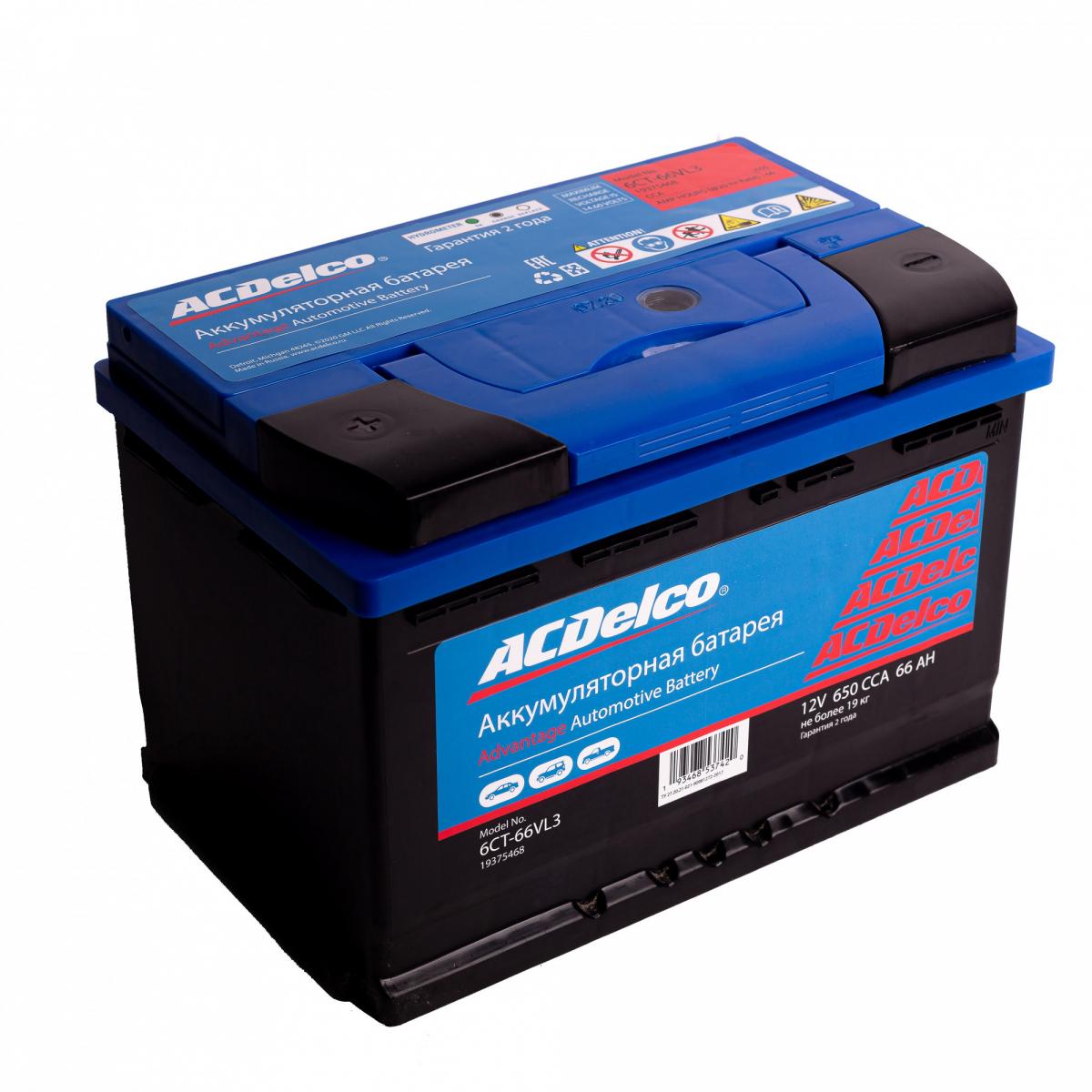 Аккумулятор ACDelco 66 А/ч прямая L+ EN650 А