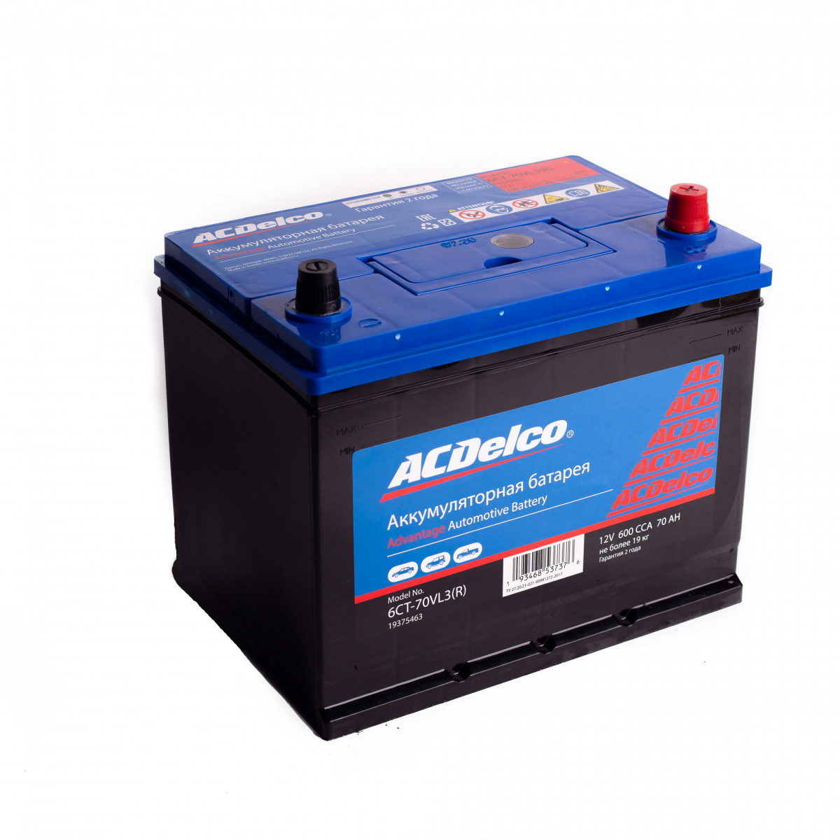Аккумулятор ACDelco 70 А/ч обратная R+ EN600 А