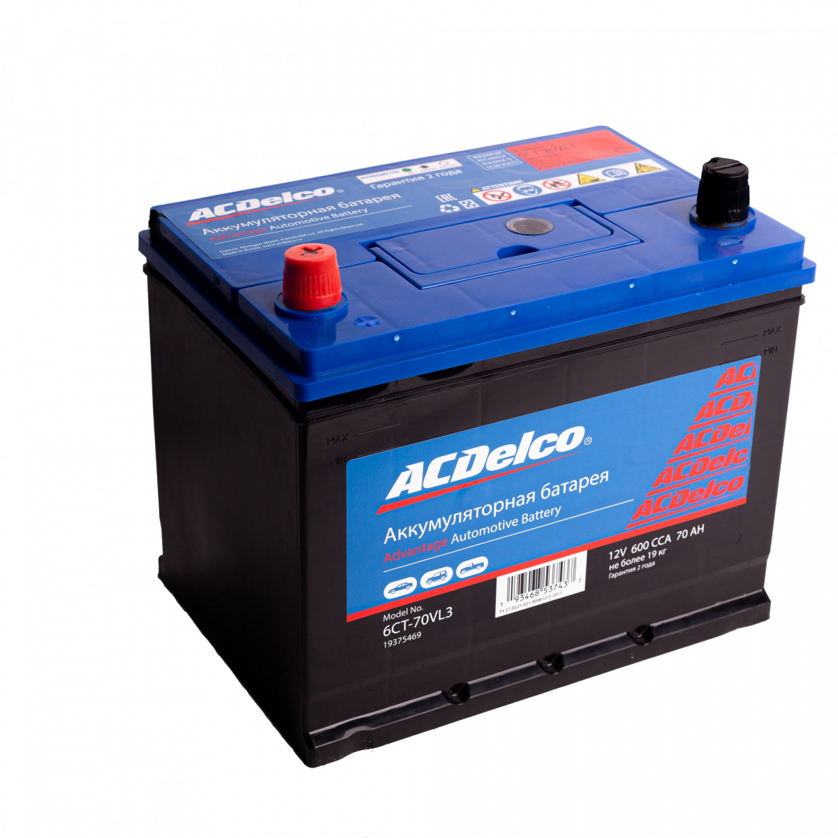 ACDelco D26L 70Ah 600А