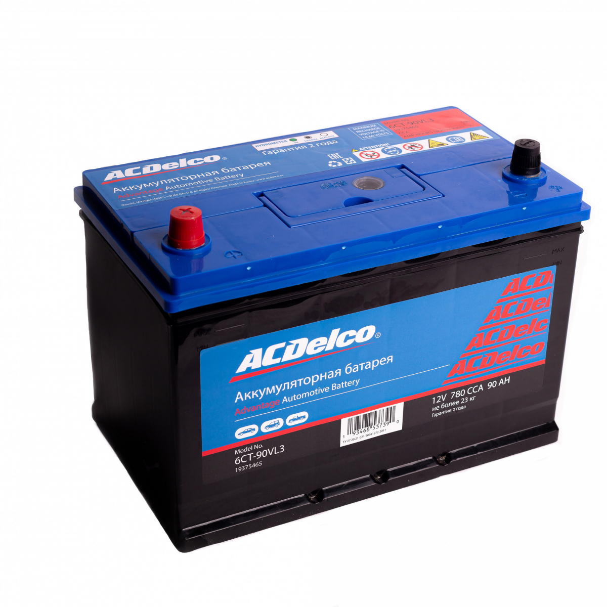 ACDelco D31L 90Ah 780А