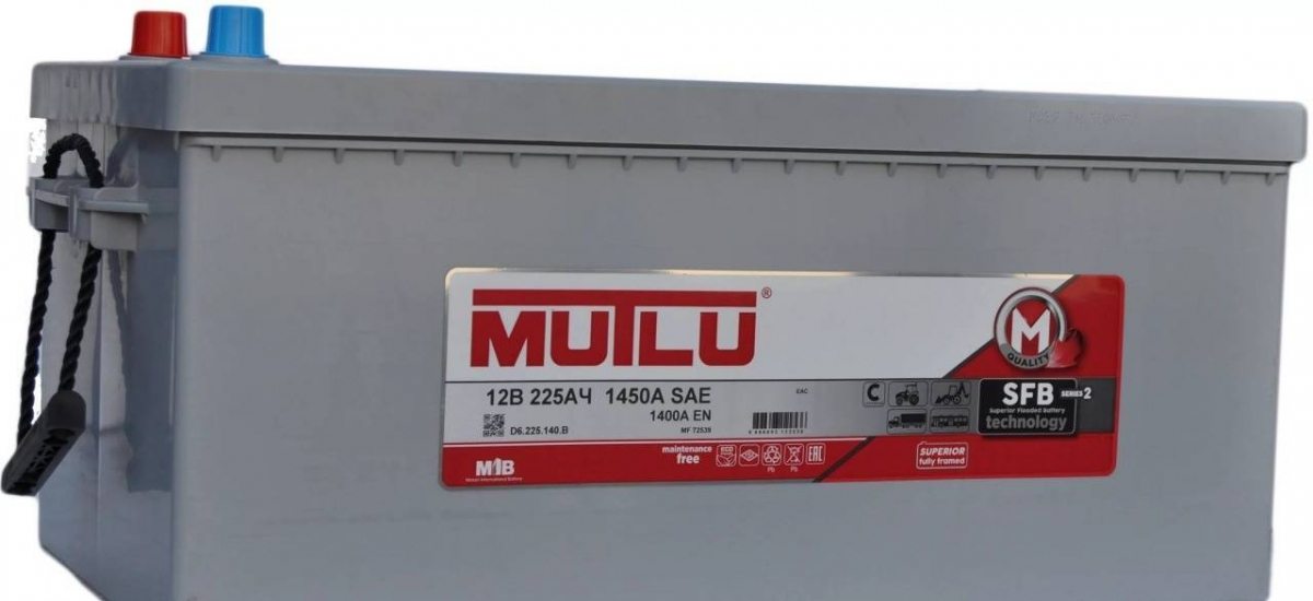 Аккумулятор MUTLU SFB 225 А/ч  EN1400