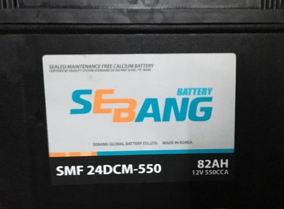 Аккумулятор SEBANG MARINE 82 А/ч 24DCM550  EN550