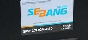 Аккумулятор SEBANG MARINE 95 А/ч 27DCM640  EN640