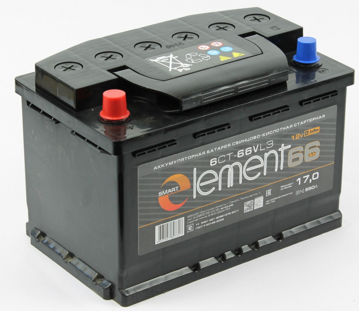 Аккумулятор Smart ELEMENT 6СТ-66L