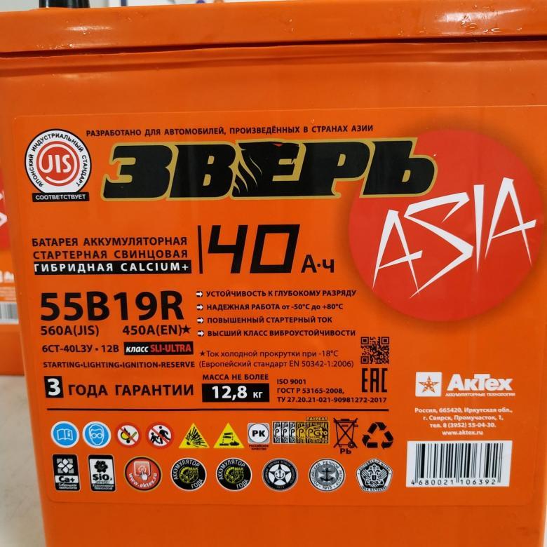 Аккумулятор ЗВЕРЬ Asia 6СТ-40.1 LЗ (55B19R)