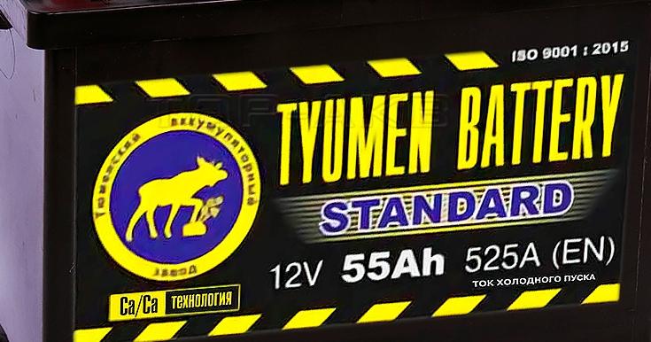 Тюмень STANDARD 55Ah 525A L+