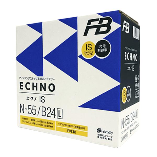 FB ECHNO IS N-55/B24L 42Ah 440A