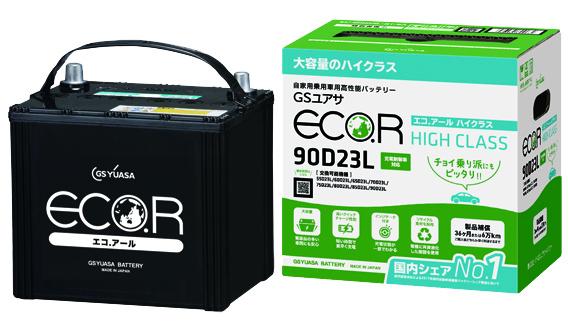 GS-YUASA EC 90D23L 70Ah 630A