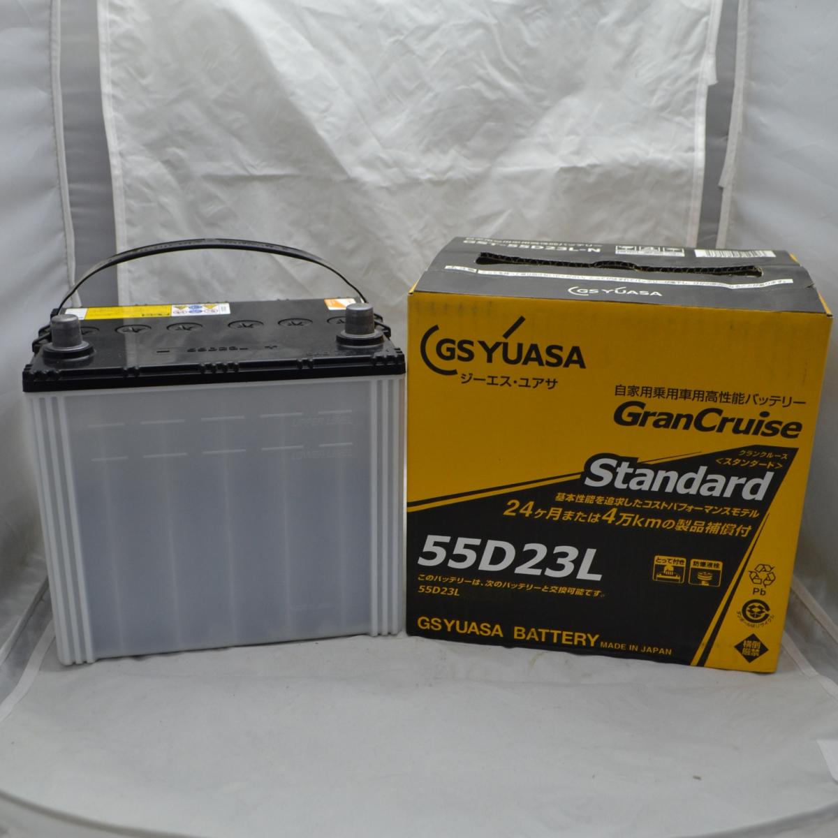 GS-YUASA GST 55D23L 60Ah 360A L+