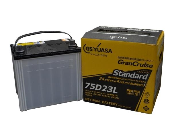 GS-YUASA GST 75D23L 65Ah 530A