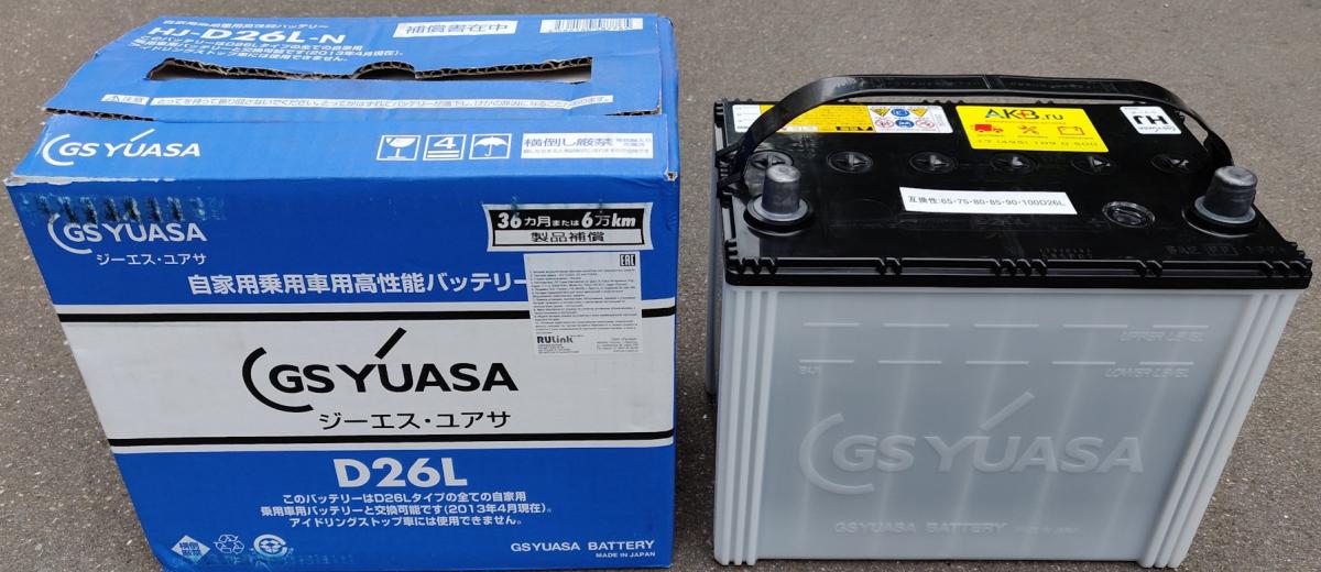 GS YUASA HJ-100D26L 83Ah 745A