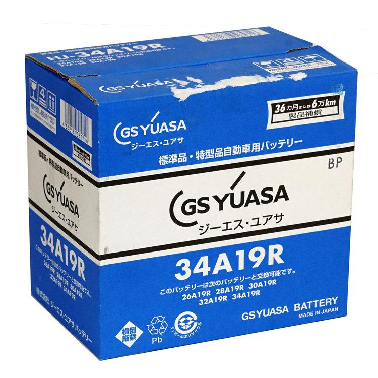 GS YUASA HJ-34A19R 30Ah 270A