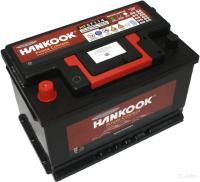 аккумулятор автомобильный HANKOOK 6СТ-74 L+ (57413) 74 Ач 690 А