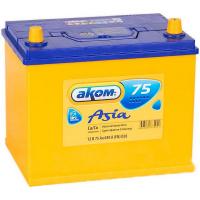 Аккумулятор АКОМ ASIA 75 А/ч ОБР EN 630 85D26L