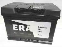 Аккумулятор ERA 75L EN650A