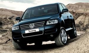купить аккумулятор на Volkswagen Touareg, доставка и замена